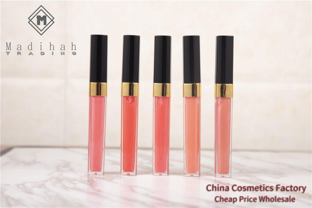 Madihah Glossy Lip Gloss