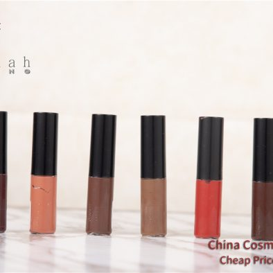 Long Lasting Matte Lip Gloss 3