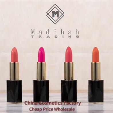 Madihah Creamy Lipstick 2