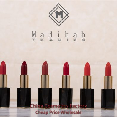 Madihah Creamy Lipstick 3