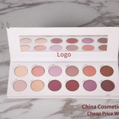 Madihah 12 colors makeup eyeshadow palettes