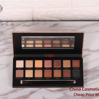 Madihah 14 colors makeup eyeshadow palettes 02
