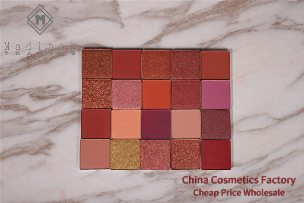 Madihah Single Eyeshadow