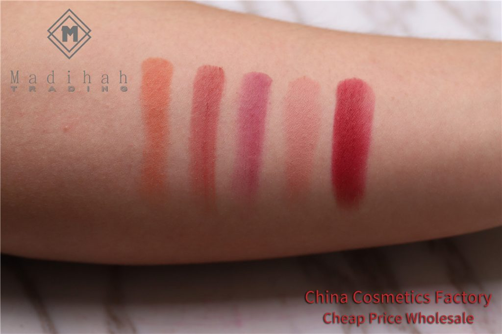 Madihah Single Eyeshadow Swatches 04