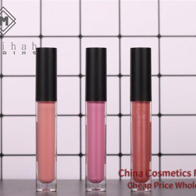 Madihah glossy lip gloss 04