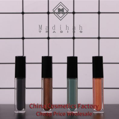 Madihah long lasting matte lip gloss 5