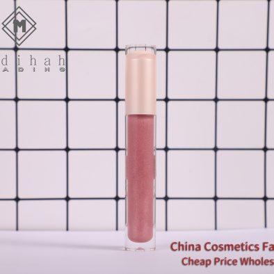 Madihah glitter glossy lip gloss