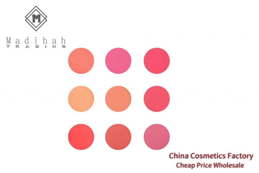 Madihah Makeup Blush Palette Swatches