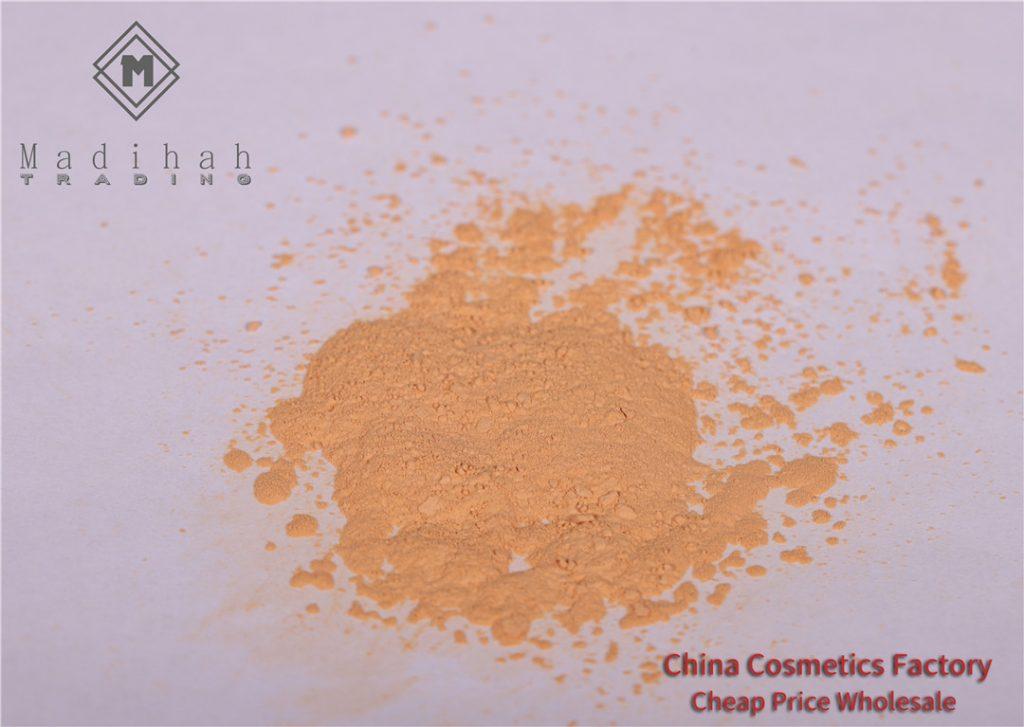 Madihah Makeup Loose Powder Swatches