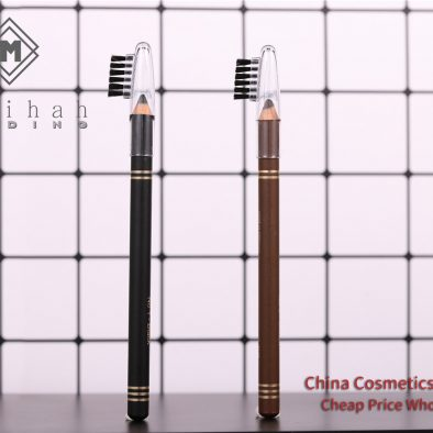 Madihah Eyebrow Pencil Waterproof Long Lasting.