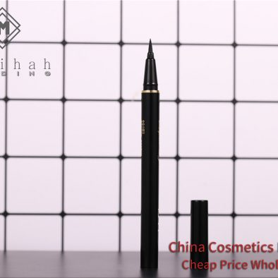 Madihah Eyeliner Pencil