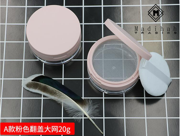 Madihah Empty Loose Powder Container A