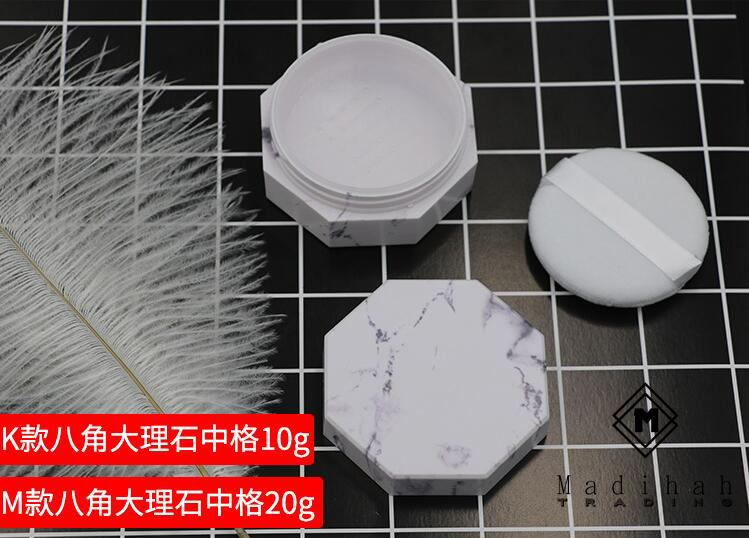 Madihah Empty Loose Powder Container K