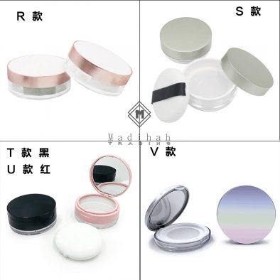 Madihah Empty Loose Powder Container R