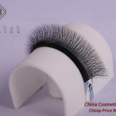 Madihah Individual Eyelash Extension