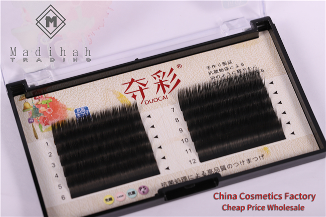 Madihah Wind Blows Zero-Touch Flat Hair Eyelashes Extensions