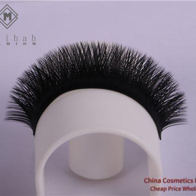 Madihah Easy Fan VV Shape Eyelashes Extensions