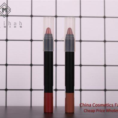 Madihah Long Lasting Matte Lipstick Pen