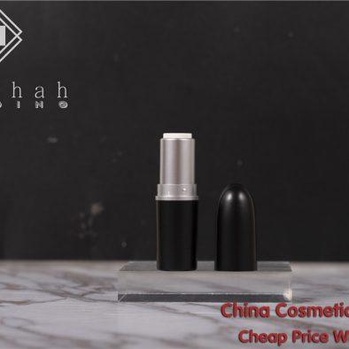 Madihah empty lipstick tube 16
