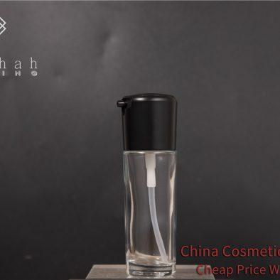 Madihah makeup foundation bottle 11