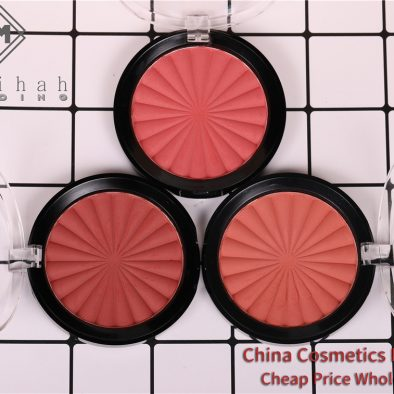 Madihah Blushes Powder