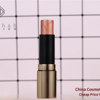 Madihah Highlighter Stick