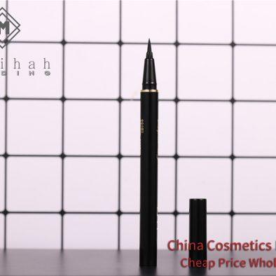 Madihah Eyeliner Pencil