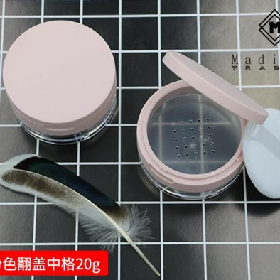 Madihah Empty Loose Powder Container B.