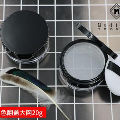 Madihah Empty Loose Powder Container E
