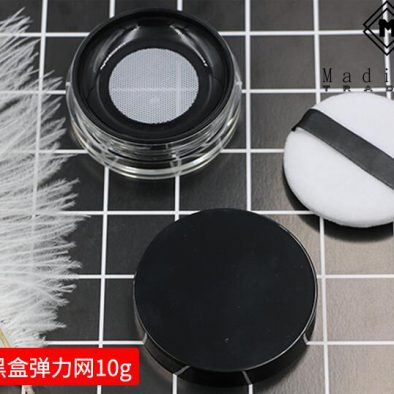 Madihah Empty Loose Powder Container F